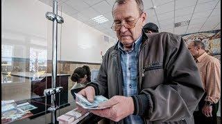 Будет ли ежегодная индексация пенсий работающих пенсионеров