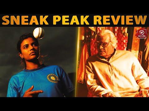 Seethakathi And Kanaa ! Who Will Win The Race, Vijay Sethupathi Or Aishwarya Rajesh?