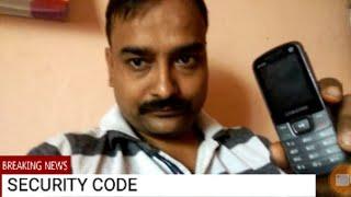 Samsung e2252 security code unlock 100% solution