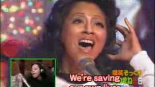 We are The World - On Japanese TV show This is a parody of the real...