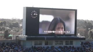 第93回高校サッカー 星陵4-2前橋育英 試合前大原櫻子さんによる主題歌&...