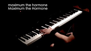 """This is a piano arrangement of the""""小さな君の手~maximum the hormone..."""