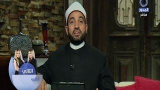 سالم عبد الجليل: 'الأحوال الشخصية' في مصر مطابقة للشريعة الإسلامية