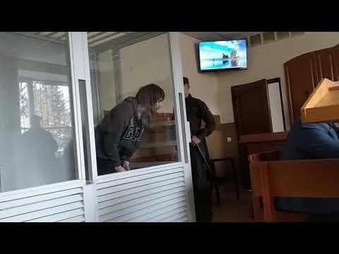 Новини Тернополя 20 хвилин: Суд у вбивстві Тетяни Підвашецької