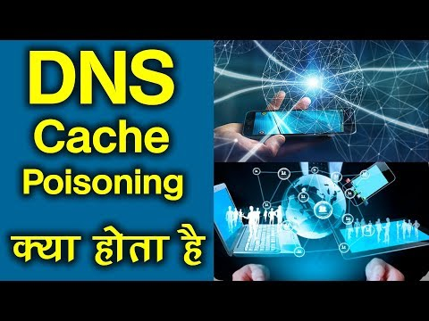 What Is DNS Cache Poisoning? Why We Should FlushDNS