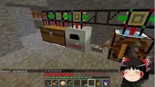 【Minecraft】科学の力使いまくって隠居生活 Part01【ゆっくり実況】 thumbnail