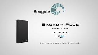 Seagate Backup Plus 2TB 2.5