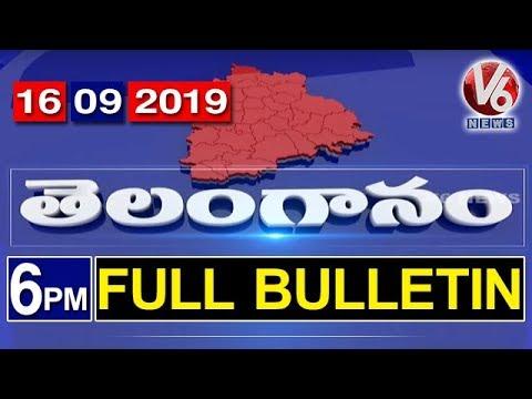6PM Telugu News   16th September 2019   Telanganam   V6 News