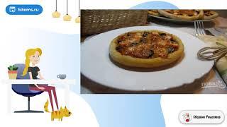 Пицца с крабовыми палочками. Праздничные рецепты с фото