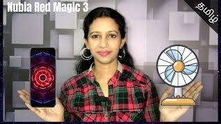 Nubia Red Magic 3 Tamil   NUBIA RED MAGIC 3 - A PHONE WITH A FAN