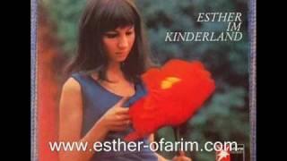 Esther Ofarim Wiegenlied אסתר עופרים - שיר ערש