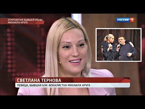 Светлана Тернова у А.Малахова в Прямом эфире
