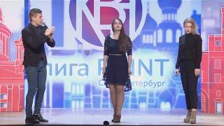 Команда КВН 12 ноября(Команда КВН 12 ноября (Санкт-Петербург) 4 марта в 19:00 в Актовом зале Университета ИТМО (Кронверкский пр. 49)..., 2016-03-23T19:13:17.000Z)