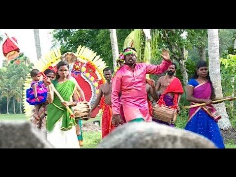 ചന്ദിരാവെട്ടംപോലൊരു | Nadanpattukal in Malayalam | Nadan Pattu Malayalam | Folk Songs Malayalam