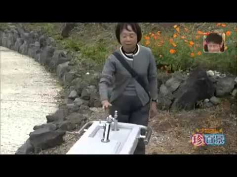 Funny Japanese Water Fountain Prank
