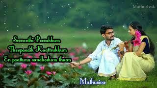 Sevvanthi Poovukkum -Putham Puthu Poovae Swarnalatha Ramki Ravali S.A.Rajkumar Girls Love songs Love