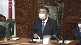 「どういう事態になっても」大島議長 休会ない考え(20/04/07)