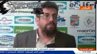 إدارة مولودية بجاية ترفض تذاكر مباراة نصف النهائي كأس الجمهورية