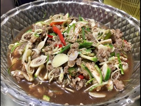How to make mum beef ໝ່າຊີ້ນງົວ ( LAO FOOD ) HOME MADE BY KAYSONE