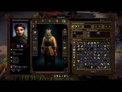 Pillars of Eternity II: Deadfire 4 0 - Oil Magnate Arcane Knight