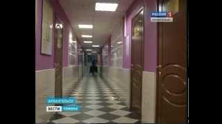 Архангельский Международный институт управления лишён права набирать новых студентов