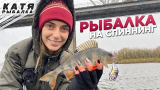 Рыбалка в ноябре на спиннинг с лодки