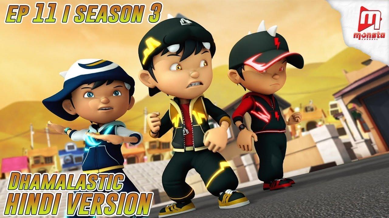 Download BoBoiBoy Hindi - Season 3 I Ep 11