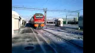 Прибытие ЭП2К-178 с поездом №123 Новосибирск — белгород на вокзал Челябинск-Главный