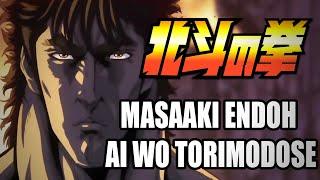 Masaaki Endoh - Ai wo Torimodose (Hokuto no Ken)