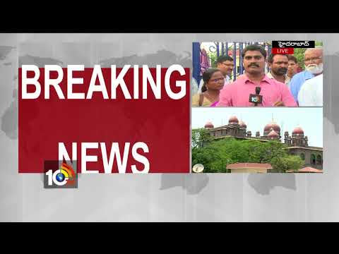 Green Signal to Auction To Agrigold Assets | Hyderabad | 10TV