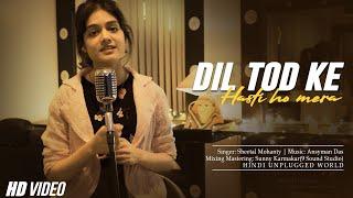Dil Tod Ke : Female Version   Sheetal Mohanty   B Praak