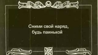"""Фильм """"Крик"""" в постановке Чарли Чаплина"""