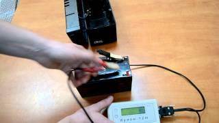 BNT 600A Powercom black knight bnt не включается -- решение проблемы