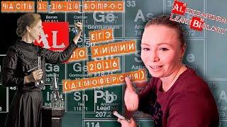 ЕГЭ 2016 по химии. Разбор вопросов 16-18.