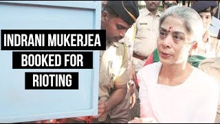Byculla Jail: Indrani Mukerjea Booked For Rioting