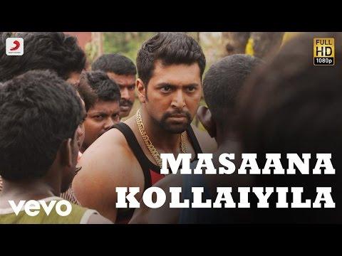 Bhooloham - Masaana Kollaiyila Video | Jayam Ravi, Srikanth Deva