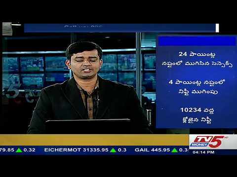 17 OCT2017 CLOSING REPORT(గోవా కార్బన్ ను ఈ లెవెల్ లో  కొనొచ్చా ?)   TV5 Money  