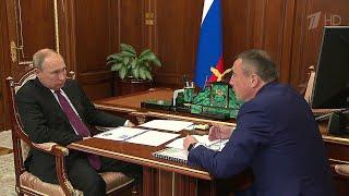 Социально-экономическое развитие Сахалинской области обсудил Владимир Путин с врио главы региона.