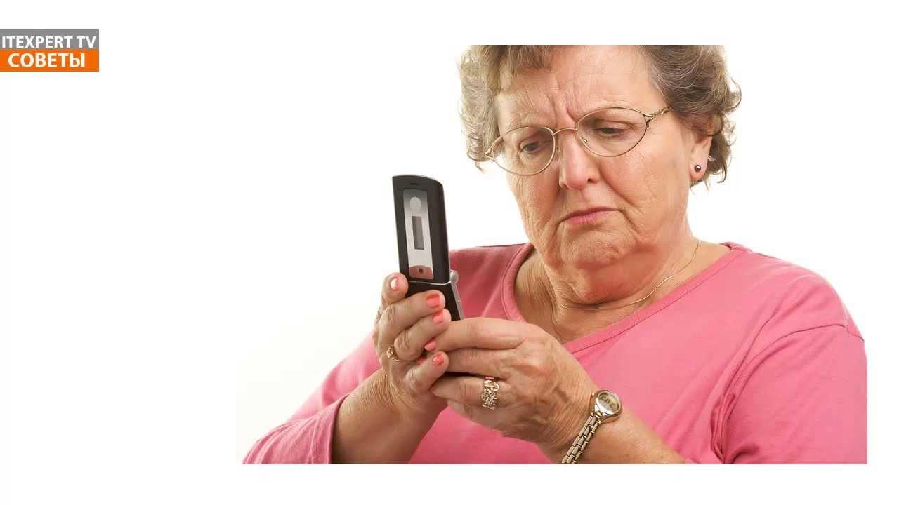 4 авг 2014. Видеообзор смартфона philips e120 купить смартфон philips e120 http:// quke. Ru/shop/uid_10870_philips_e120_black. Html краткое.