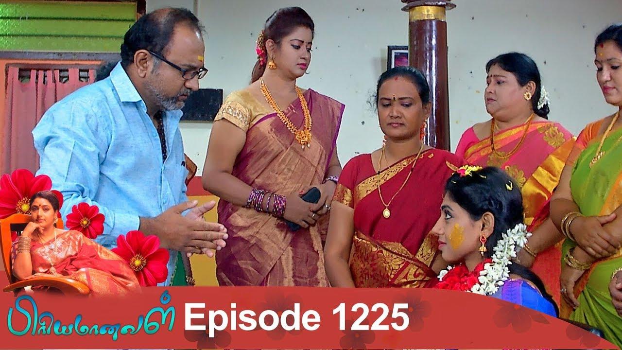 Priyamanaval Episode 1225, 24/01/19