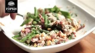 Салат с копченой колбасой (Ближние Горки)