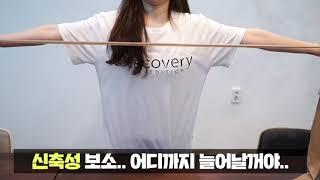 승무원압박스타킹시즌2