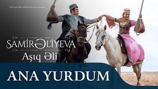 Ashiq Eli & Ashiq Samira - Ana Yurdum / 2018 klip