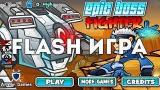 видео Играть в флеш игры убийства онлайн бесплатно