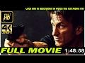 Watch The Gunman (2015) Full Movie