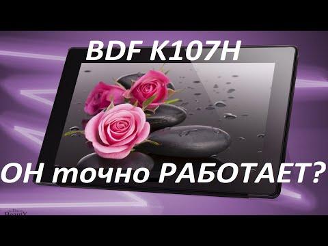 Распаковка и Обзор Бюджетного планшета BDF K107H с Алиэкспресс.