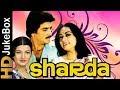 Sharda 1981   Full Video Songs Jukebox   Jeetendra, Talluri Rameshwari, Sarika, Raj Babbar
