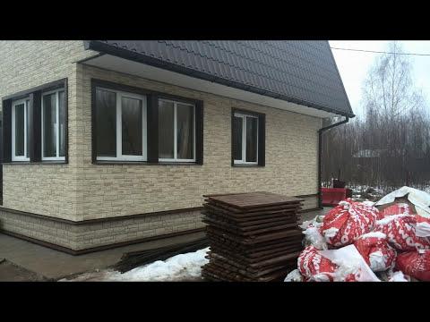 Бетонный сайдинг, купить вентилируемый фасад в Москве, цена