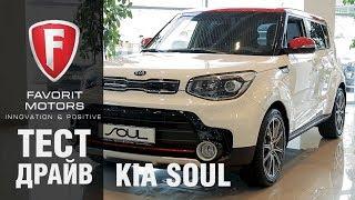 видео Kia Soul (Киа Соул)