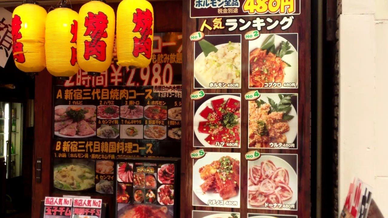 Tokyo erotic entertainment